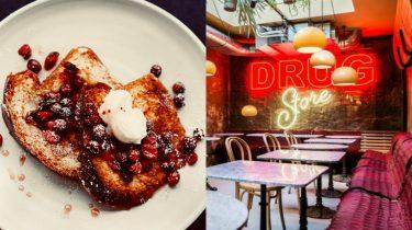 restaurant in Amsterdam draait alles om wentelteefjes Libertine Comptoir de Cuisine