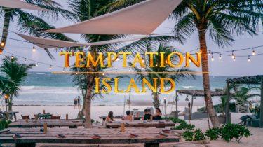 Wanneer nieuw seizoen Temptation Island