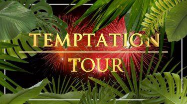 temptation tour