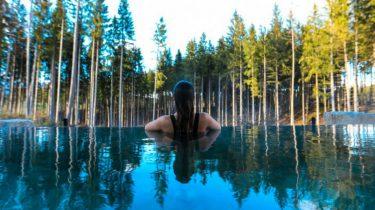 vrouw in zwembad Center Parcs Park Allgäu