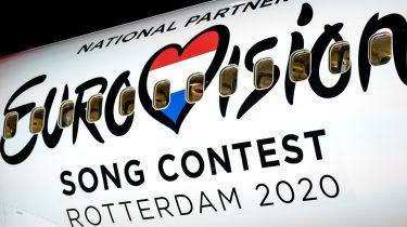 Eurovisie songfestival finale bioscoop